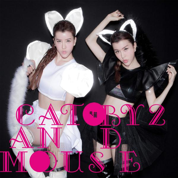 Album Cat and Mouse by By2