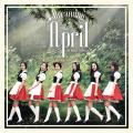 Dream Candy(꿈사탕) - April