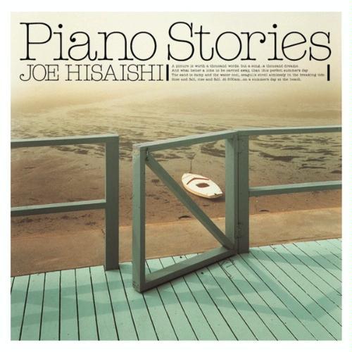 Joe Hisaishi - α-Bet-City