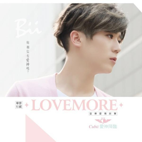 Mini album Love More by Bii