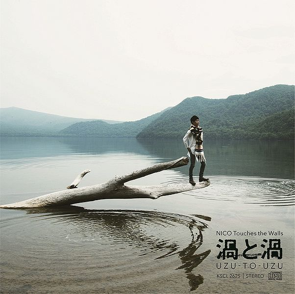 Single Uzu to Uzu (渦と渦) by NICO Touches The Walls