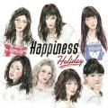 Holiday by Happiness