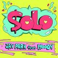 Solo (Feat. Hoody) - Jay Park