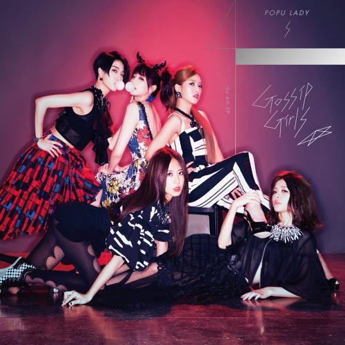 Gossip Girls (花邊女孩) by Popu Lady