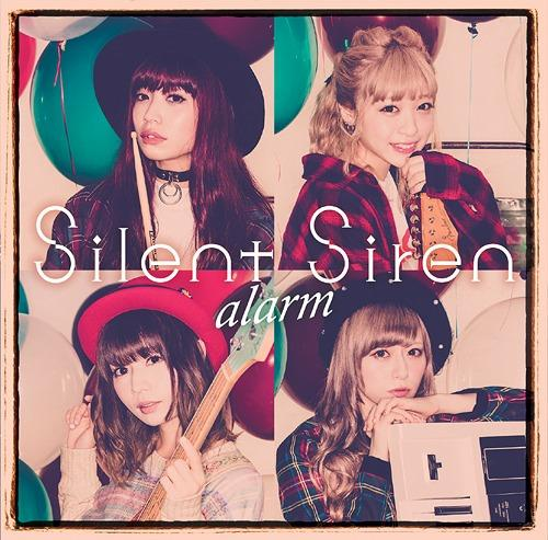 Single Alarm by SILENT SIREN
