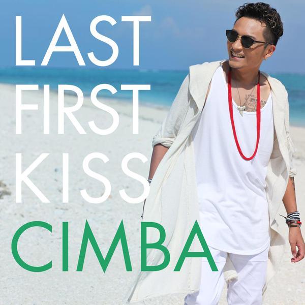 Last Kiss - Wikipedia