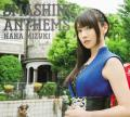 The NEW STAR by Nana Mizuki