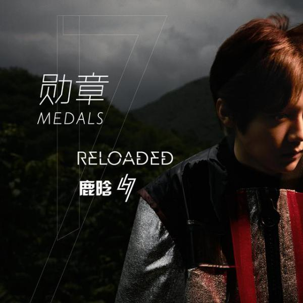 Single Medals by Lu Han