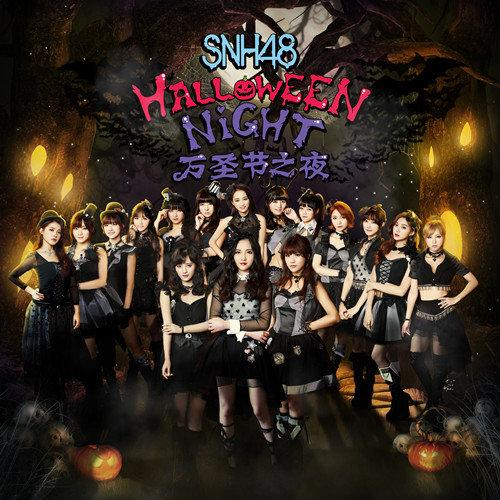 Single Halloween Night by SNH48