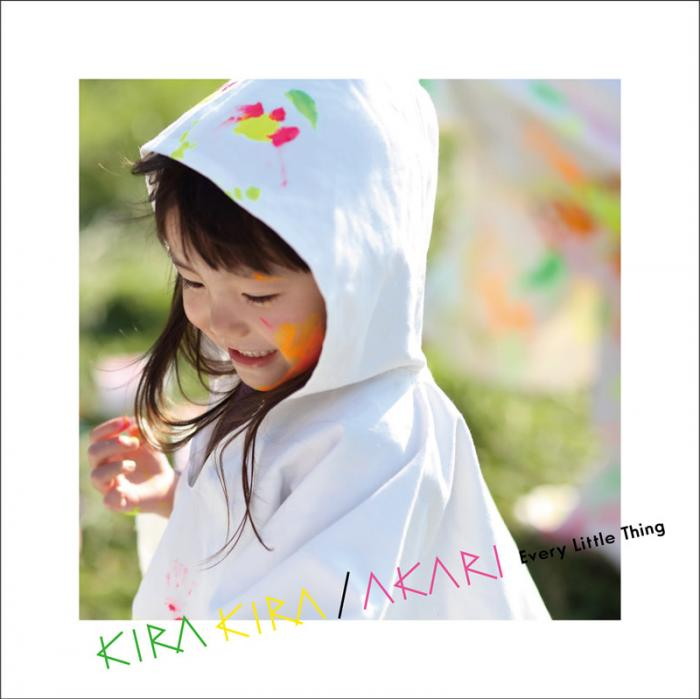 Single KIRA KIRA / AKARI by Every Little Thing