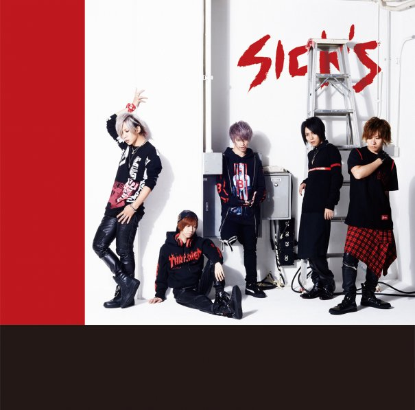 SICK'S by SuG