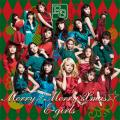 Merry × Merry Xmas★ by E-Girls