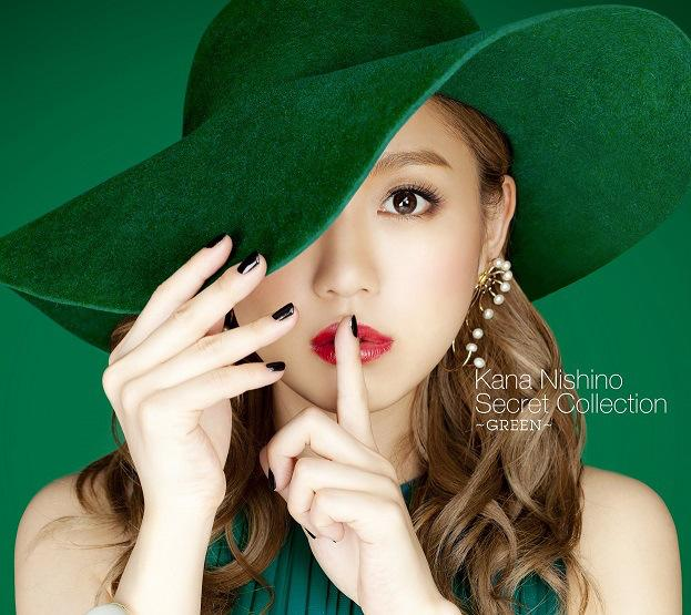 Album Secret Collection ~GREEN~ by Kana Nishino