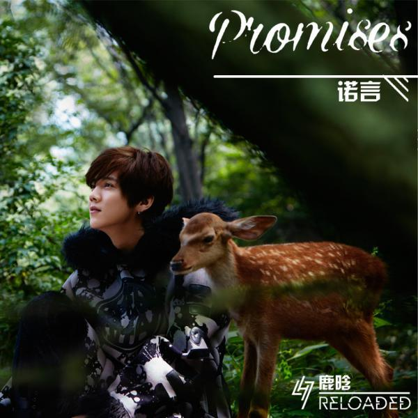 Single Promises by Lu Han