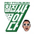DADDY (feat. CL of 2NE1) - PSY