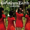 Guru Guru Earth - nanoCUNE