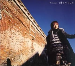 Album Glorious by Kimeru