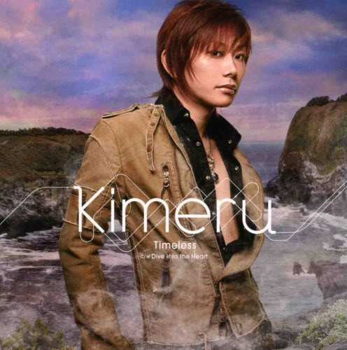 Single Timeless by Kimeru