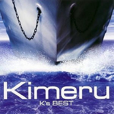 Album K's Best by Kimeru