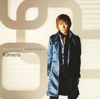 Single Koi no Performance -to be with you- by Kimeru