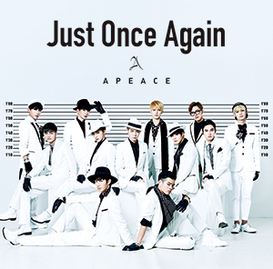 Single Just Once Again by A-Peace