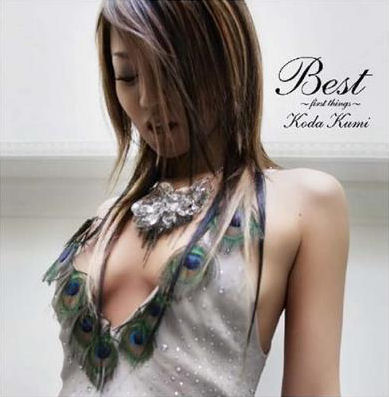 Album BEST ~First Things~ by Koda Kumi