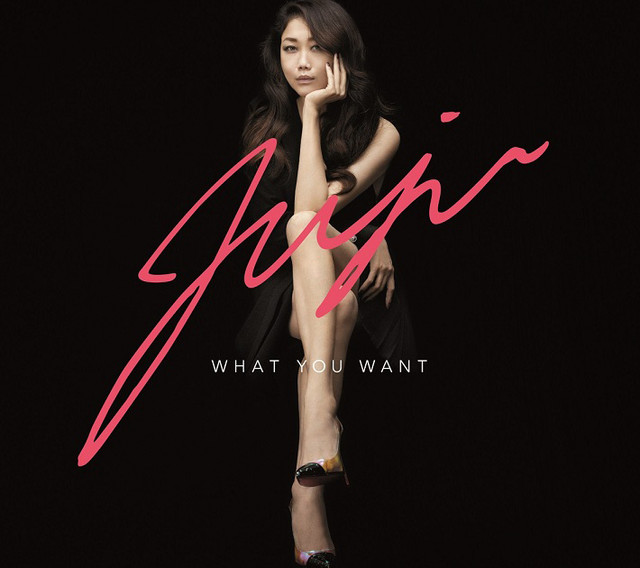 What You Want by JUJU