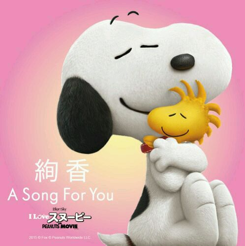Single A Song For You by ayaka