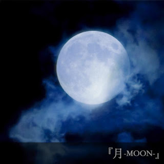 月-MOON- by AvelCain