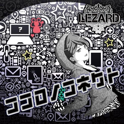 Single Kokoro No Conect by Lezard