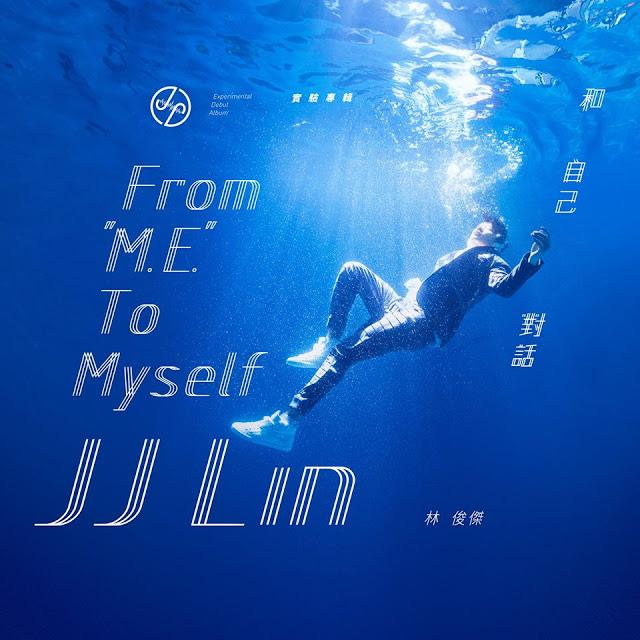 Album From M.E. to Myself by JJ Lin