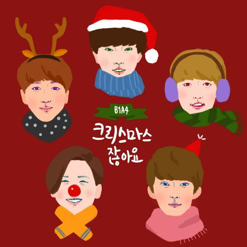 Single Christmas janhayo by B1A4
