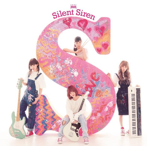 Album S by SILENT SIREN