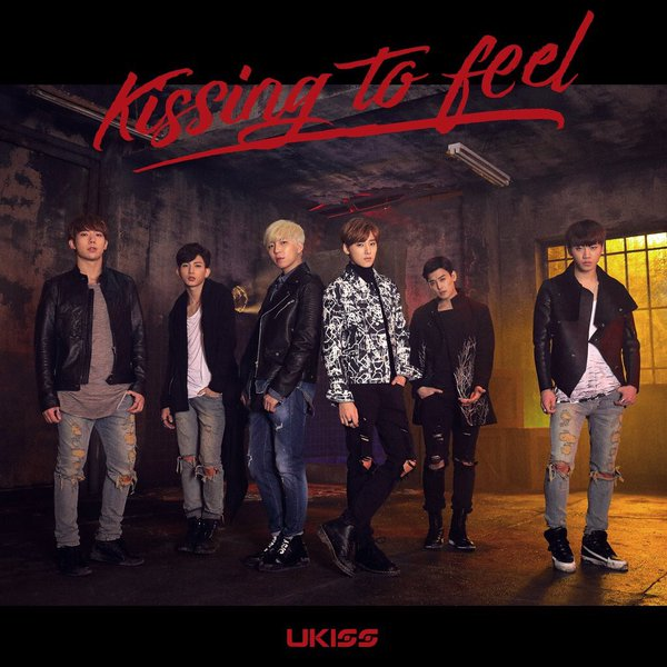 Kissing to feel by U-KISS