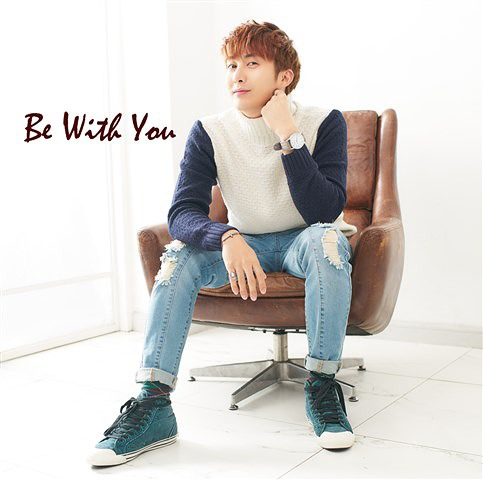Single Be With You by Kim Hyung Jun