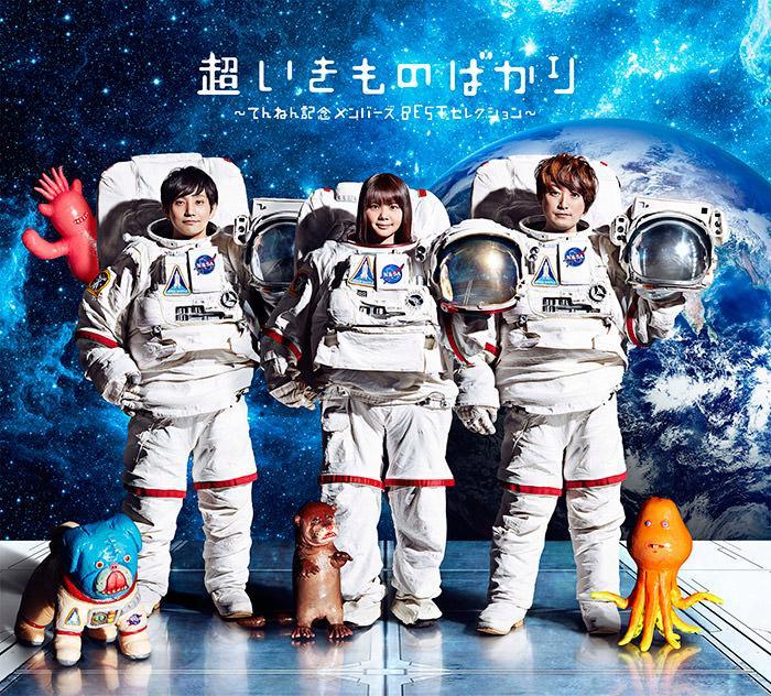 Ikimono World - Ikimono Gakari Forum & Fansite - IKW Portal 49844-andltahrefhttpwwwjpo-1fma