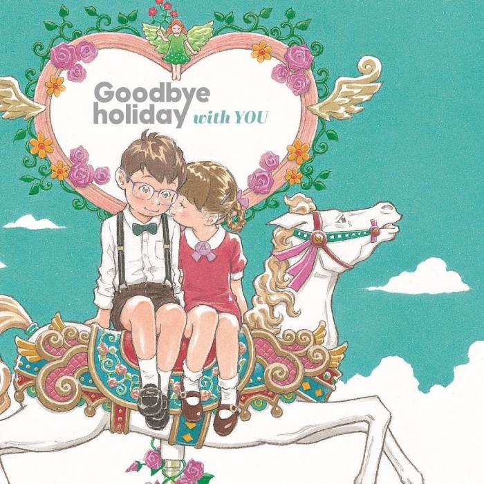 Album with YOU by Goodbye holiday