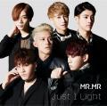 Just 1 Light