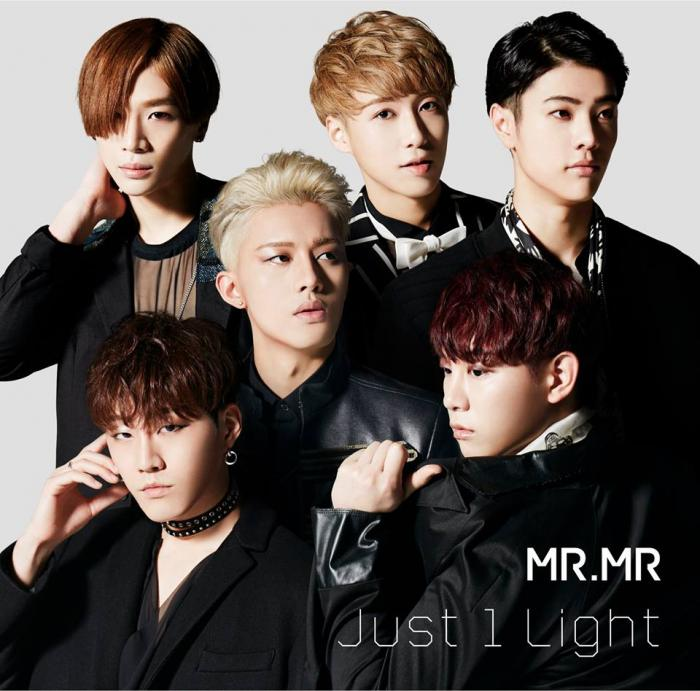 Just 1 Light by MR.MR