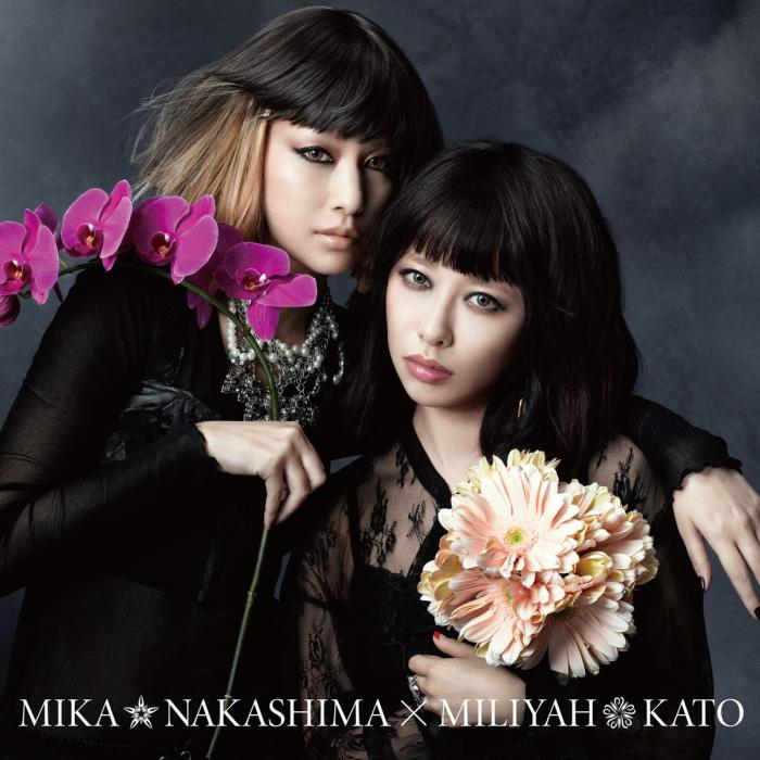Single Fighter / Gift by Miliyah Kato