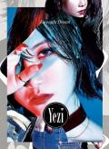 Sse Sse Sse (ft. Gilme, KittiB & Ahn Soo Min) - Yezi