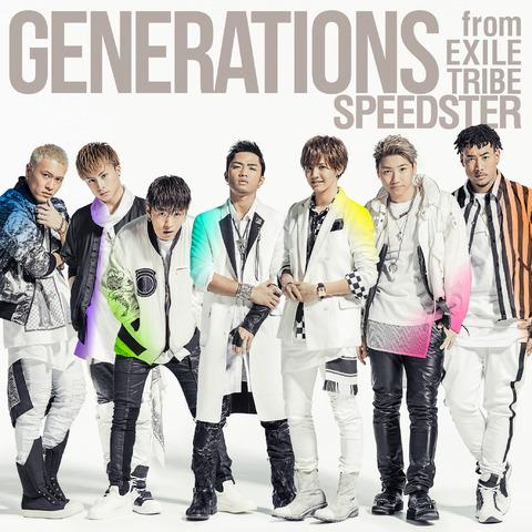 Album SPEEDSTER by GENERATIONS