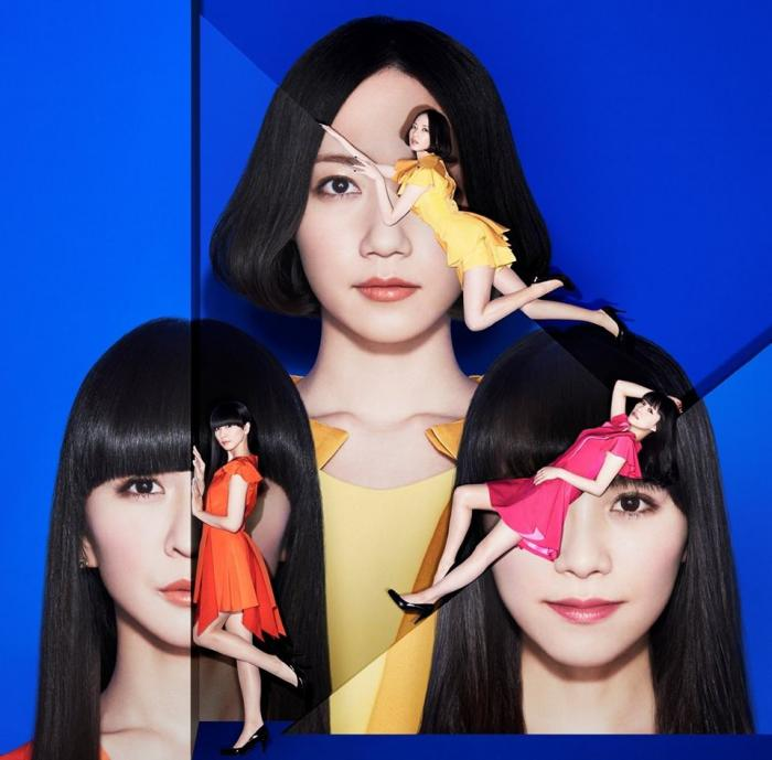 Album COSMIC EXPLORER by Perfume