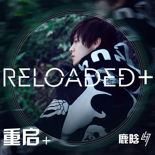 Mini album Reloaded+ by Lu Han