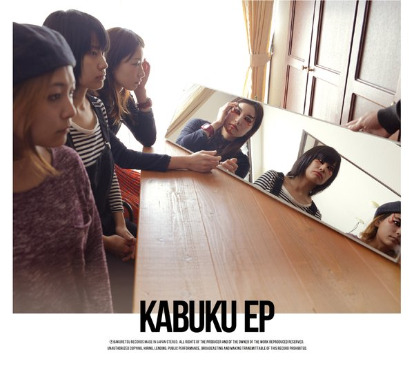 Mini album KABUKU EP by tricot