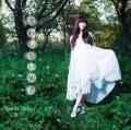 Kawaranai Tsuyosa (変わらない強さ) - Yuka Iguchi