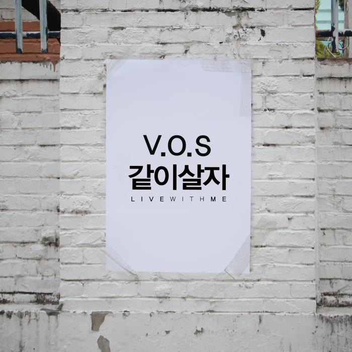 Stay Together  ( 같이살자 ) by V.O.S.