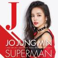 SUPERMAN - Joo