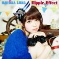 Ripple Effect - Luna Haruna