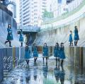 Silent Majority - Keyakizaka46